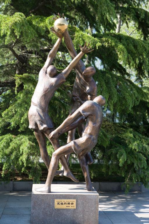 北京时间校对_北航体育精神雕塑《永恒的搏击》-党委宣传部